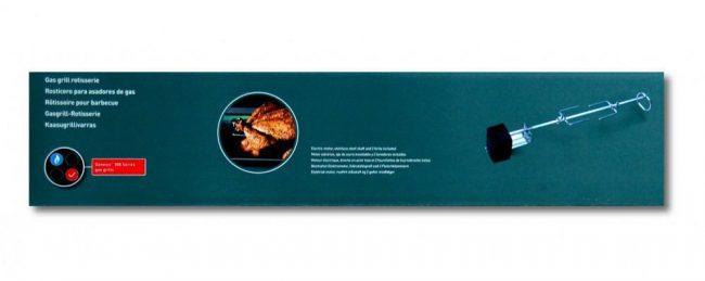 שיפוד מסתובב לגריל דגם גריל גז ג'נסיס ישן